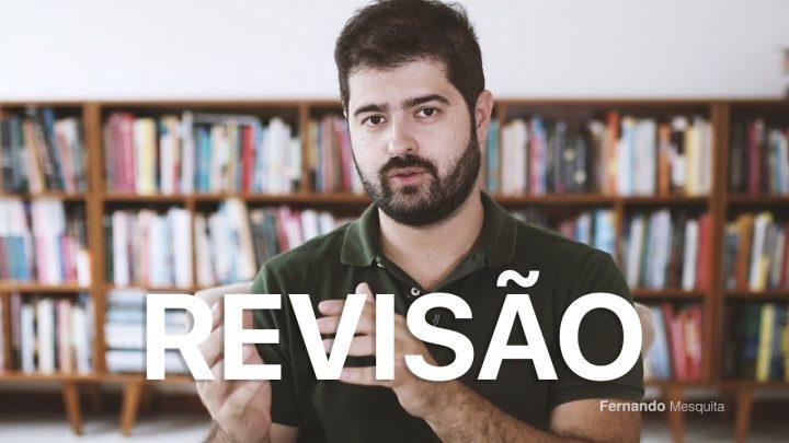 Revisão para concursos públicos – Por que, como e quando? | Fernando Mesquita